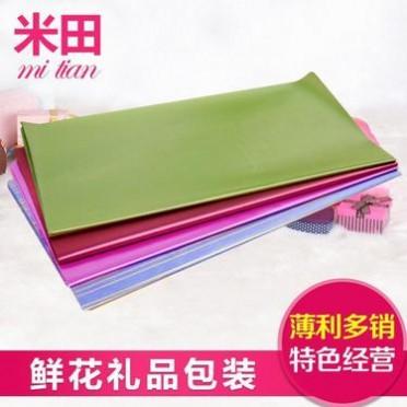 强力推荐  珠光纸 bob官网礼品包装 多色塑料纸 花店用品