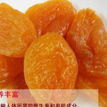 实拍:刘家峡无核散装杏肉杏干 天然无添加 酸甜杏脯  1kg 包邮